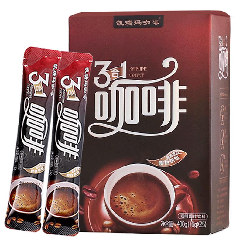 凯瑞玛三合一咖啡速溶25条装防困学生熬夜特浓曼特宁咖啡粉冲饮品