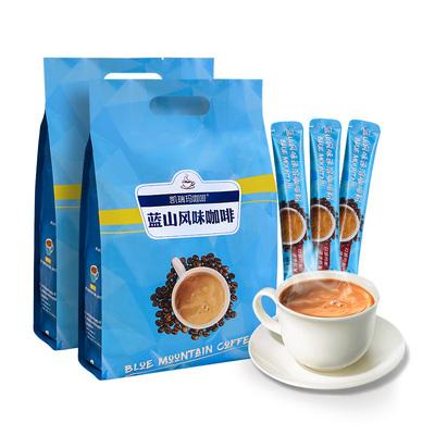 凯瑞玛蓝山咖啡条装速溶咖啡粉三合一冲饮云南咖啡特浓摩卡实惠装