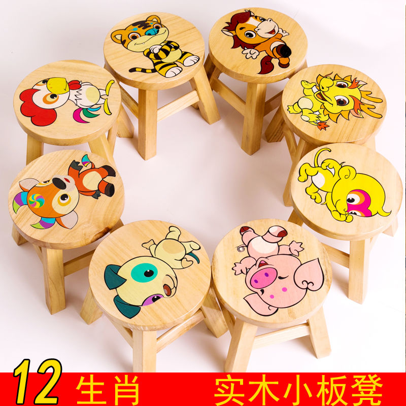 Solid wood creative cute children's stool cartoon small bench family wooden stool for shoe stool baby small stool living room