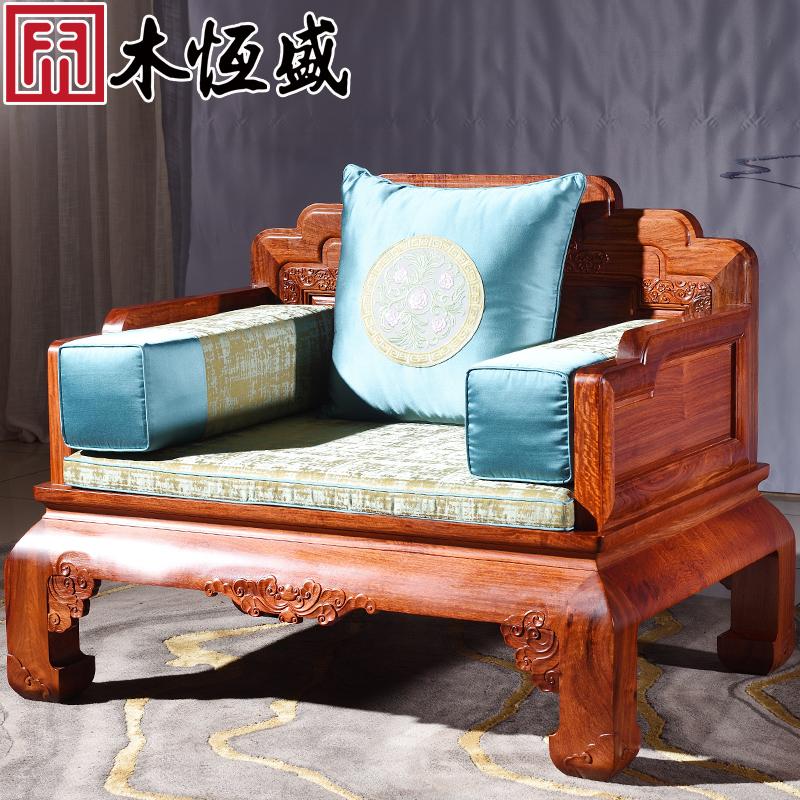 Nội thất gỗ gụ tiêu chuẩn quốc gia Myanmar gỗ hồng mộc mới Trung Quốc màu sắc đám mây sofa lớn trái cây gỗ hồng mộc Trung Quốc kết hợp sofa phòng khách - Ghế sô pha