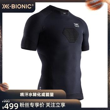 Футболки,  X-BIONIC 4.0 отлично может свет количество мара свободный бег фитнес напрямик сжатие одежда плотно T футболки мужчина XBIONIC, цена 15395 руб