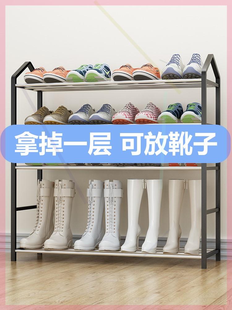 鞋柜省简易鞋架门口柜多层靴子防雨布防晒防水室外户外空间v简易