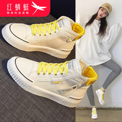 Red dragonfly women's shoes 2021 new spring hot models all-match sports and leisure old high-top white shoes ins tide