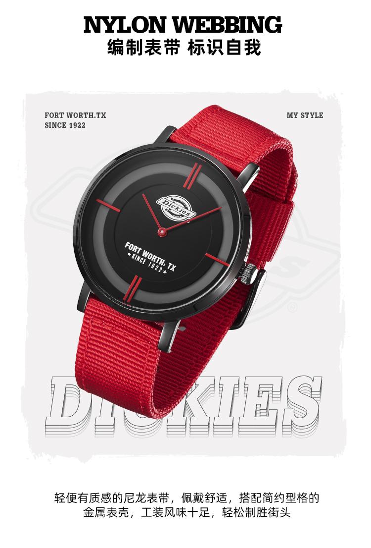 [Snoopy名錶商行]迪凱斯Dickies帝客潮流學生石英錶尼龍帶迪克斯DK手錶男士CL-184