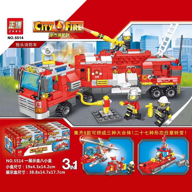 玩具益智儿童7男孩子6周岁8女孩军事消防积木小颗粒063q