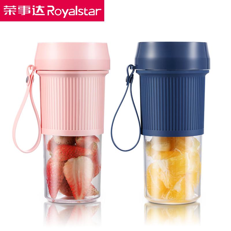 抖音爆款【荣事达】可加热玻璃款榨汁机