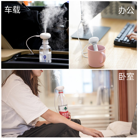 A few vegetarian donuts humidifier small mini portable usb household silent bedroom spray office student dormitory desktop car in the car to purify air simple bedside mineral water bottle