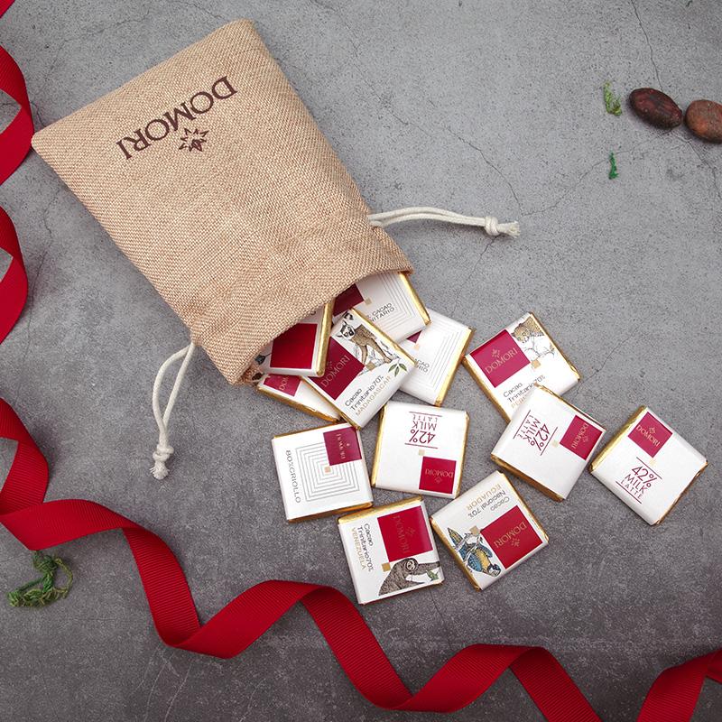 Domori 4.7g黑巧克力混合喜糖果婚庆小片 情人节日礼物意大利进口