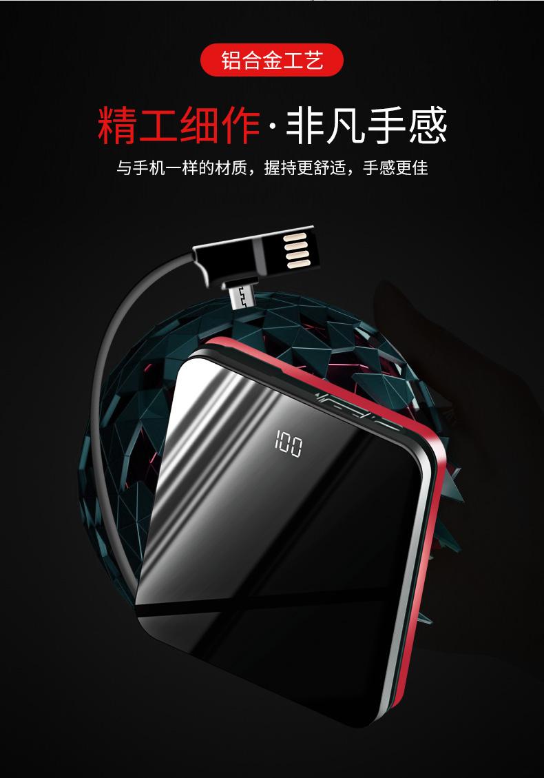 【品胜】全镜面充电宝10000毫安超薄 15