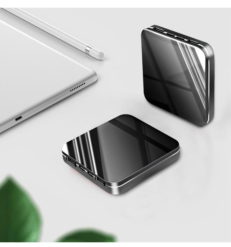 【品胜】全镜面充电宝10000毫安超薄 20