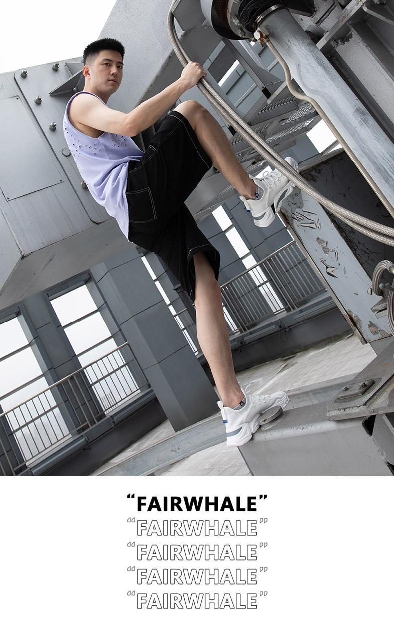 Mark Fairwhale 马克华菲 轻质透气 飞织鞋面 男式时尚老爹鞋 天猫优惠券折后¥149包邮(¥299-150)3色可选京东¥267