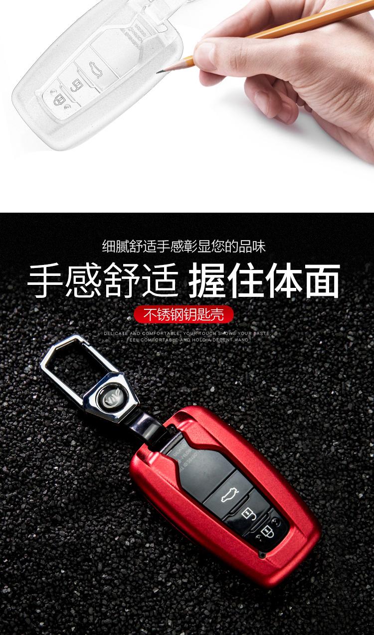 Ốp chìa khóa thép không gỉ Toyota Camry 2019 - 2020 - ảnh 5