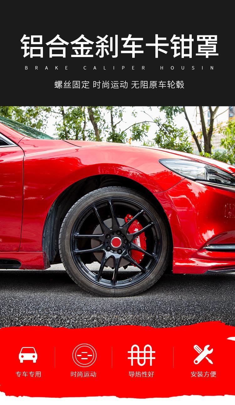 Ốp má phanh xe Toyota Corolla Altis và Toyota Camry 2020 - ảnh 1