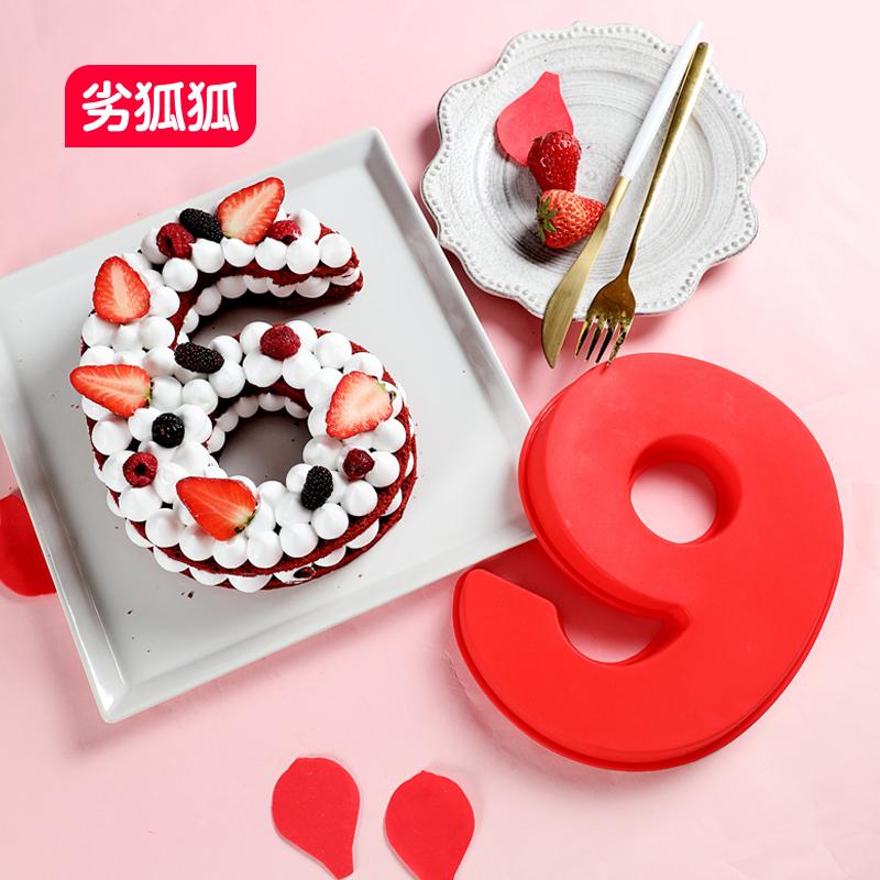 Inferior Fox Fox Red Cake Cake Khuôn 520 Bảng chữ cái Hộ gia đình Qi Feng Ge Abrasives Bánh sinh nhật Baking Mold - Tự làm khuôn nướng