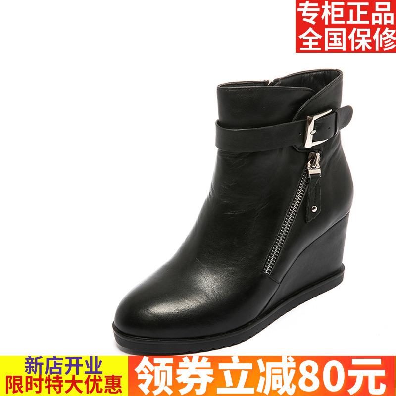 红牛皮蜻蜓新款短靴a牛皮坡跟舒适皮带扣装饰正品女女靴C78033