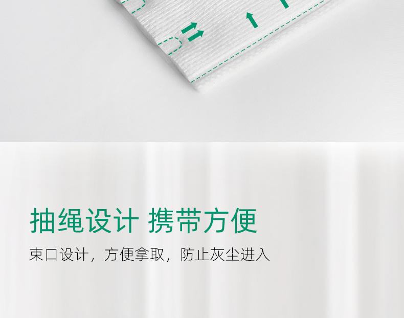【绿芮】双面加厚款化妆棉228片
