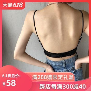 Pudaoo beautiful back bra big U-shaped steel ring-free dress invisible underwear suspenders net red burst lace slim