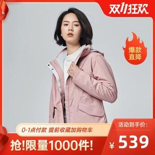Исследовать дорога человек куртка женские модели три в одном съемный на открытом воздухе для предотвращения ветровой вода одежда утолщённый с дополнительным слоем пуха восхождение пальто, цена 10839 руб