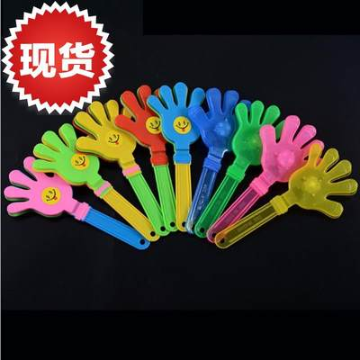 啪 small hands help the props sports games event game beamed in the kindergarten to take the palm Y children l