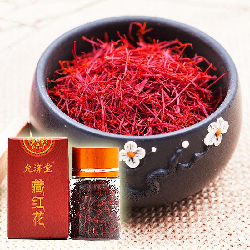 [第三件5.9元]藏红花正品西藏臧红花茶伊朗特级藏红花装热销6212件限时秒杀