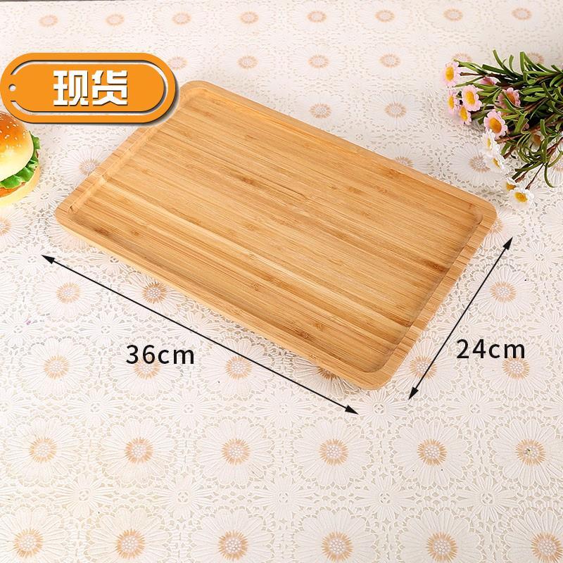 . Khay gỗ khay tre khay tre khay gỗ khay gỗ hình chữ nhật khay phụ khay trà hộ gia đình khay gỗ - Tấm