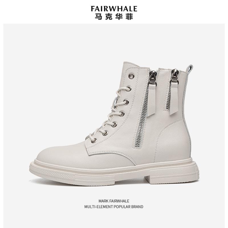 Mark Fairwhale 马克华菲 双拉链 女式真皮马丁靴 天猫优惠券折后¥149包邮(¥349-200)加绒、单里2色可选