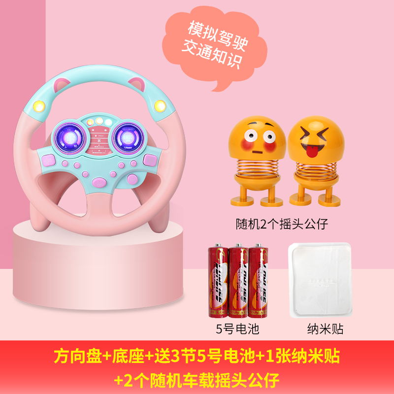 Genuine Pink + Base [e-commerce Equipment] Send Battery% 20% 202 Shaking His Head Doll