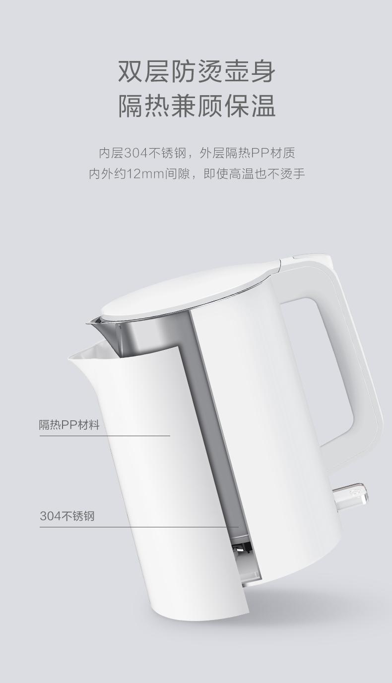 美的 布谷 304不锈钢电热水壶 1850w 1.7L 图4