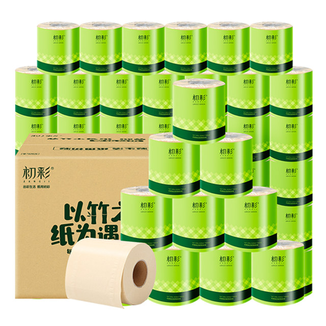 Chucai 32 rolls of natural cored paper household affordable rolls of toilet paper toilet full box mother and baby toilet paper
