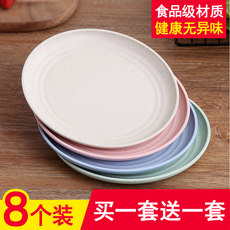 Spitting discs home plastic Japanese small plate cute small fresh bone dish Nordic table garbage tray round