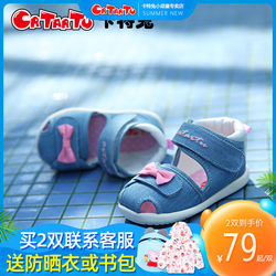 Carter Rabbit baby shoes 2019 New summer baby baotou sandals girls non-slip denim shoes