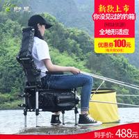Дикая нога 2019 новая коллекция Супер легкая коробка для рыбалки полностью Набор рыболовных ящиков рыба рыболовные ящики многофункциональные рыболовные снасти Тайвань рыболовный ящик рыболовное кресло