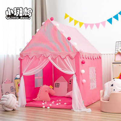 Children's indoor te...