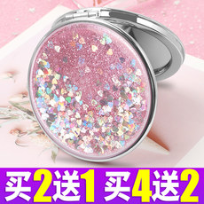 Sand mirror mini sided mirror women cute clamshell folding portable small portable small round mirror