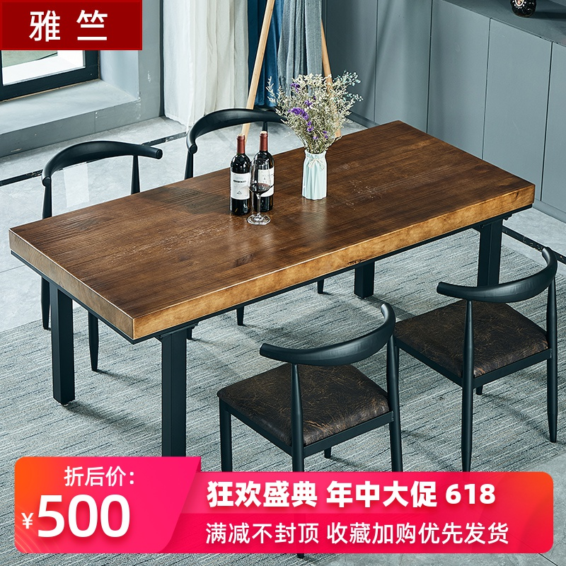 buy american vintage solid wood table and chair