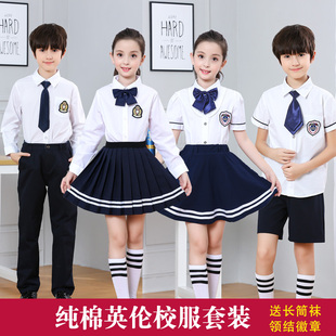 中小学生大合唱表演儿童服装合唱团诗朗诵演出服歌咏比赛男女校服