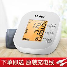 海尔 医用自动精准电子血压计