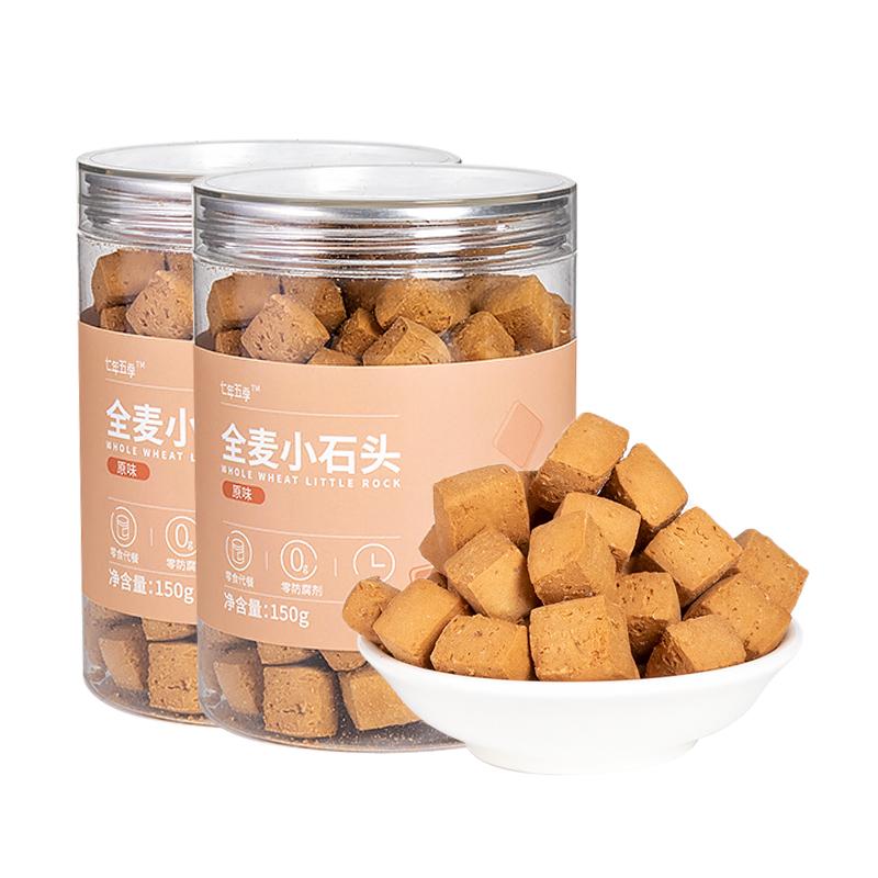 代餐零食【小石头饼干】罐装150克