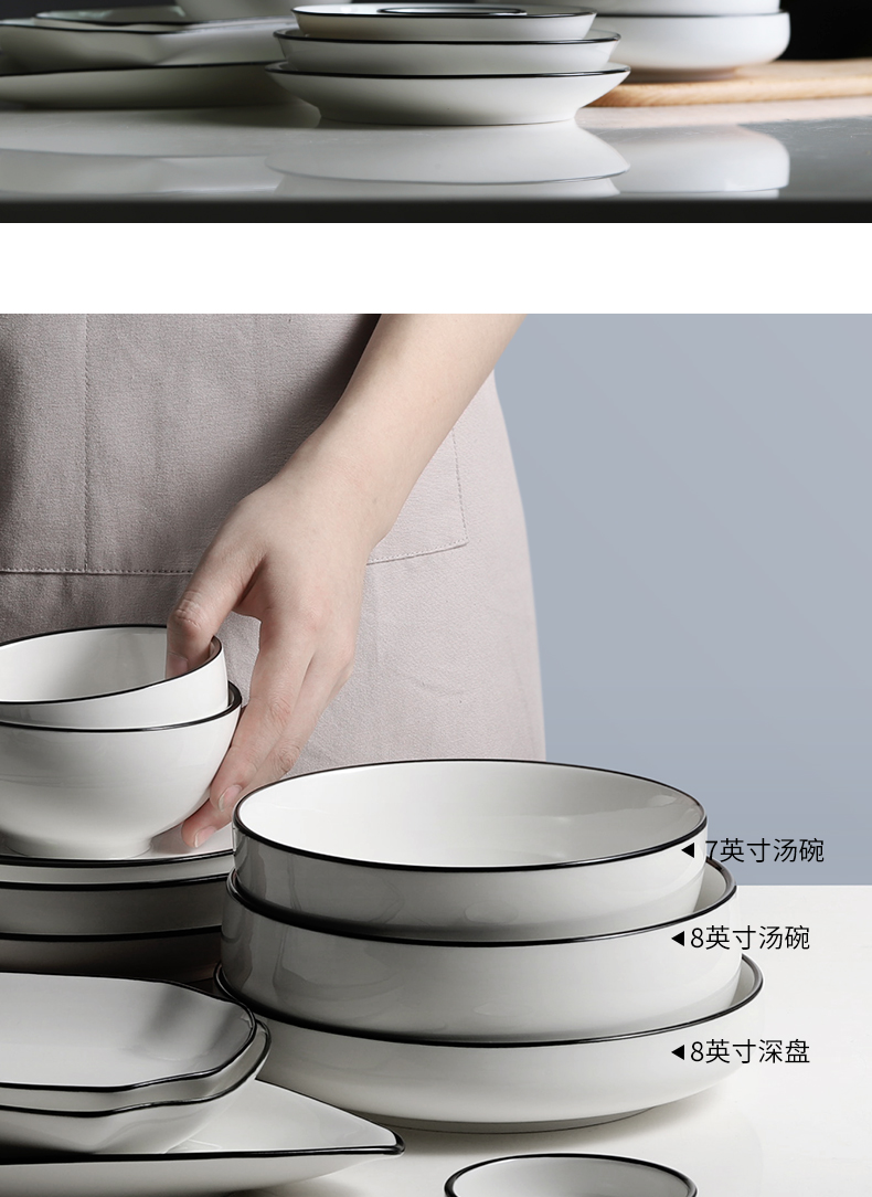 Nordic ins contracted wind good - & tableware web celebrity style steamed fish steak dinner plate ceramic plate dishes suit