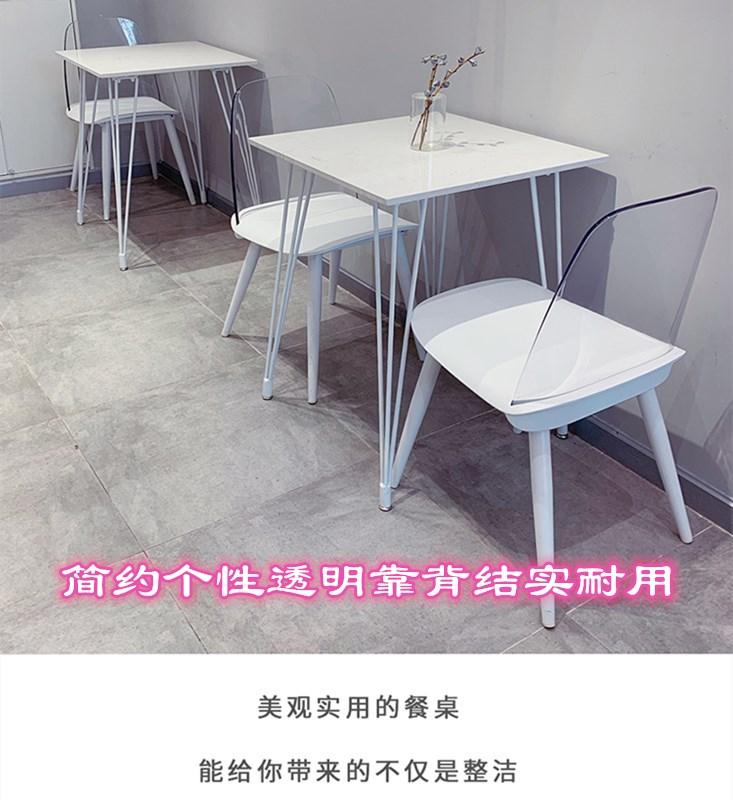 Ban công tươi bàn nhỏ bàn ghế ăn đồ nội thất bàn nướng và ghế trong suốt tựa lưng đơn giản in lưới màu đỏ giải trí cafe - FnB Furniture