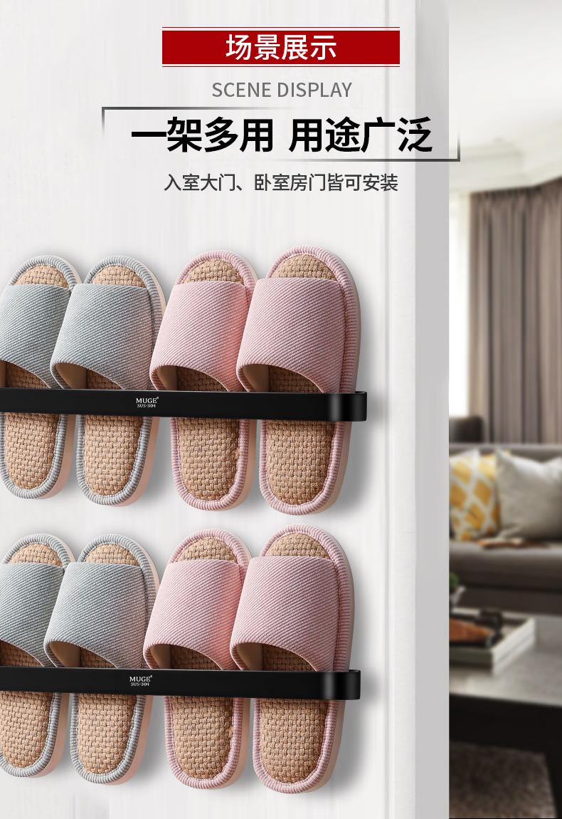 浴室拖鞋架免打孔不锈钢壁挂式化妆室厕所门后墙壁收纳神器置物架详细照片