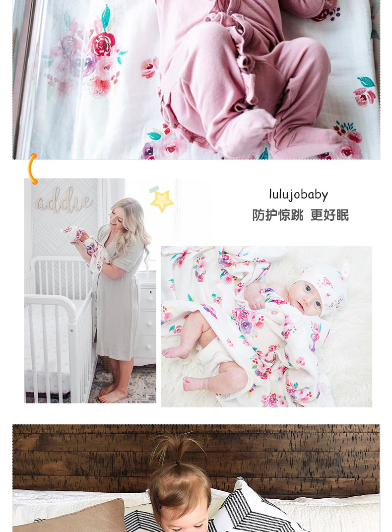 婴儿包被初生产房包巾新生儿抱被纯棉秋冬加厚春秋外出两用详细照片