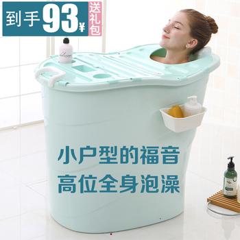 Купели для бани, надувные и пластиковые ванны,  Домой небольшой квартира пузырь ванна артефакт сохранение тепла купаться баррель взрослый все тело пузырь ванна баррель сгущаться пластик ванна баррель может сидеть, цена 2143 руб