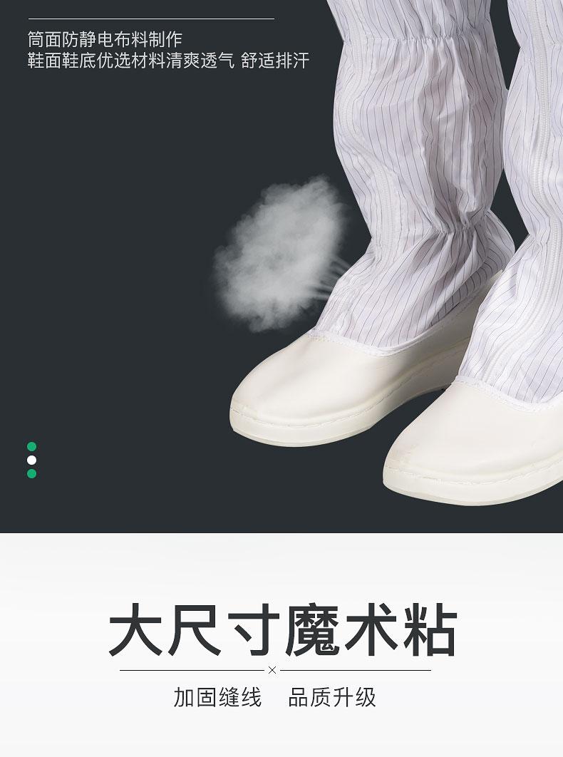 giày tĩnh giày sạch dành cho nam giới và phụ nữ dày nòng dài giày mềm đế xưởng nhà máy chống bụi giày công tác chống tĩnh sạch giày