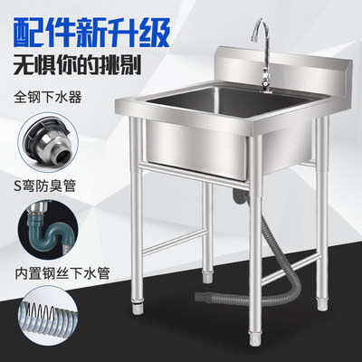 Commercial stainless steel sink pool double slot wash basin dishwashing pool kitchen home with bracket single channel large wash basin