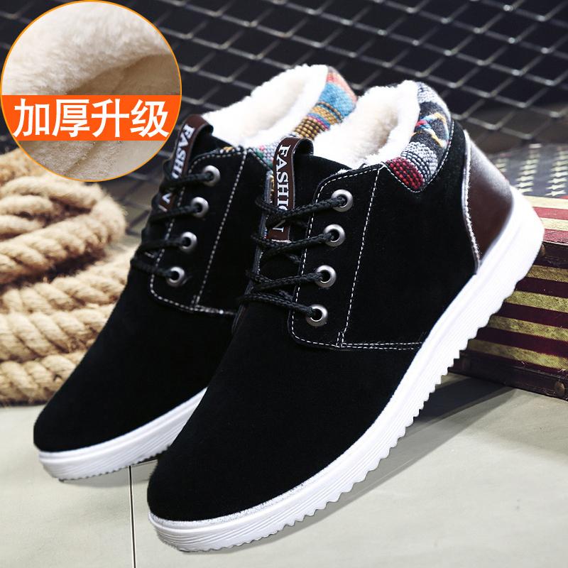 男鞋运动鞋2020秋冬新款男士休闲百搭潮鞋冬季加绒保暖东北大棉鞋