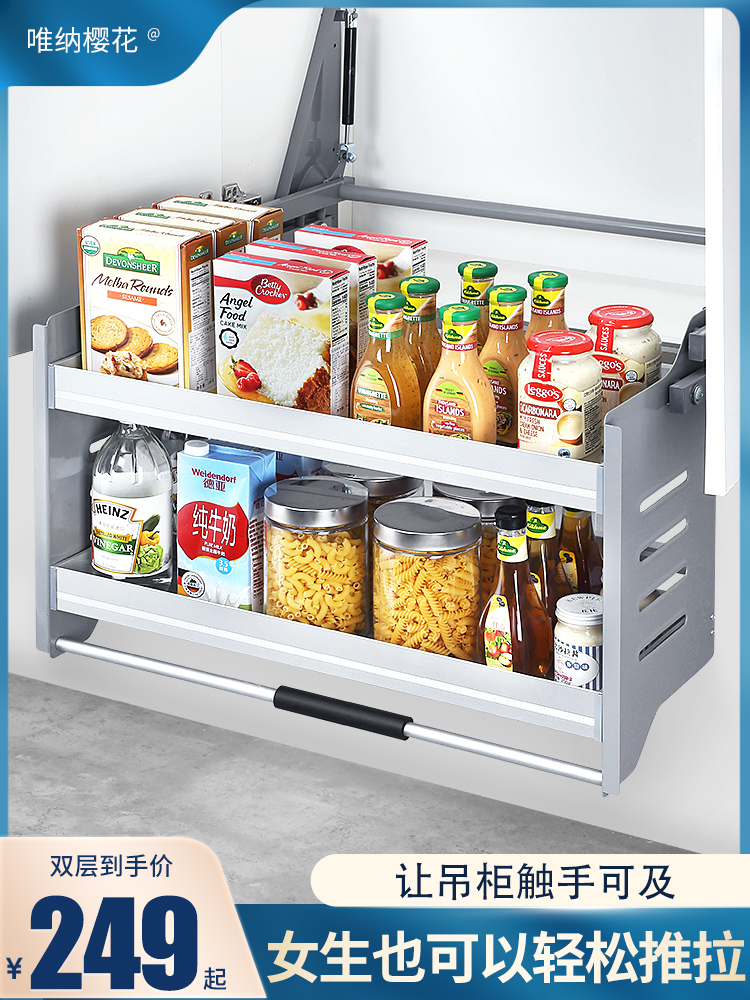 Wall cabinet lift pull basket Kitchen overall cabinet Stainless steel buffer lift Telescopic pull-up built-in storage