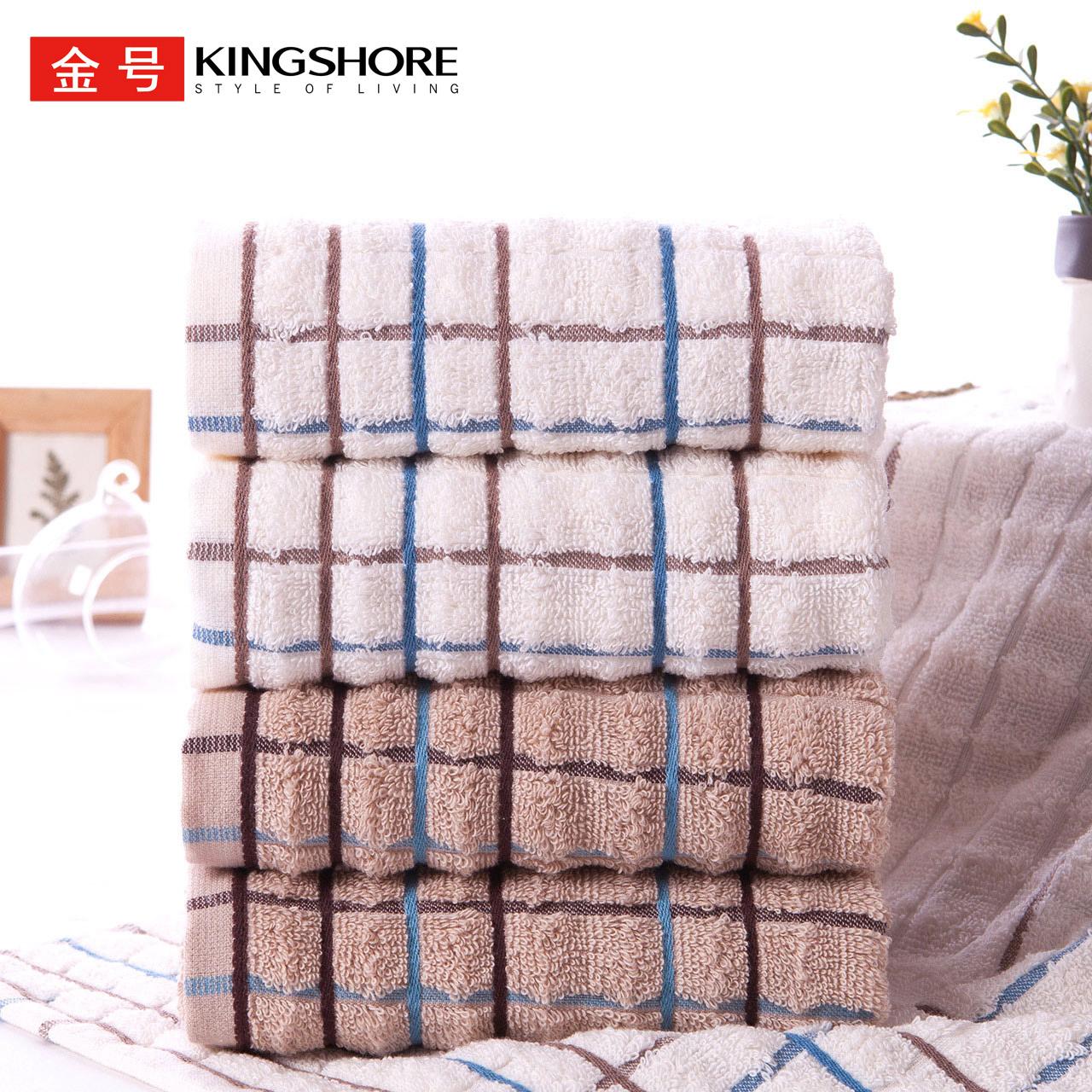 Khăn tắm bằng vàng thấm nước cotton thấm nước mặt mùa hè mỏng phần khô nhanh hộ gia đình bốn gói khăn nam nữ - Khăn tắm / áo choàng tắm