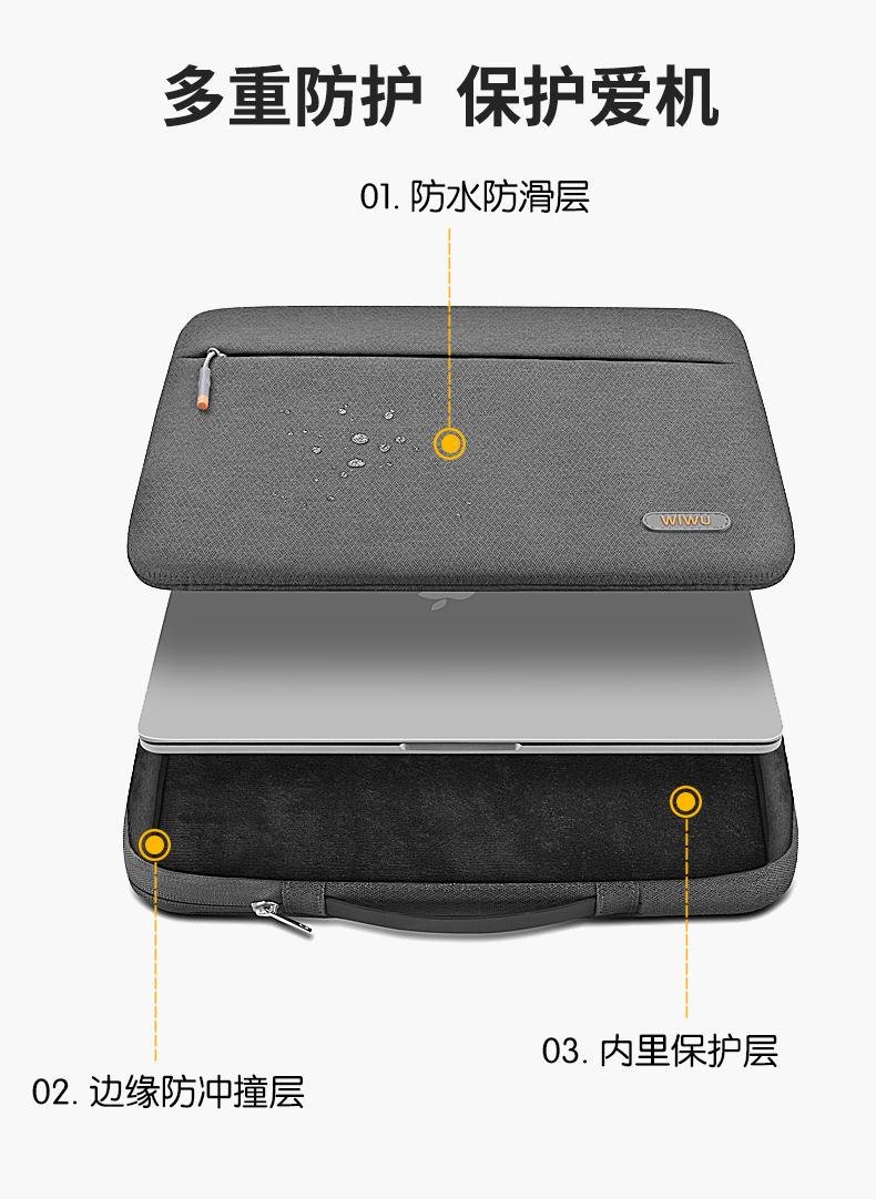 WiWU 飞行家内胆包 (https://www.wiwu.net.cn/) 内胆包 第7张