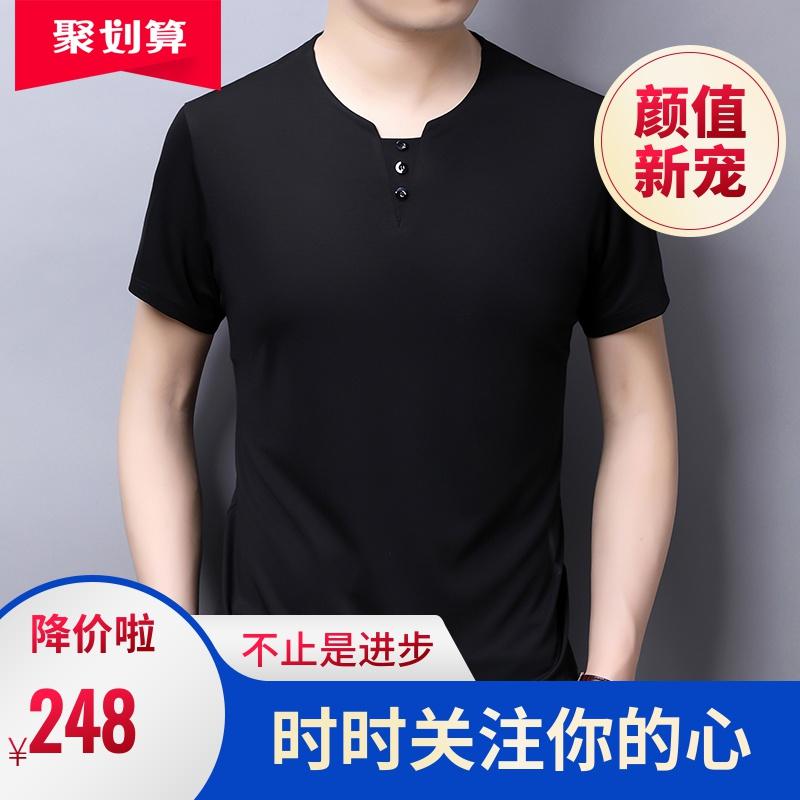 Áo thun ngắn tay cổ chữ V kiểu Trung Quốc có khóa dành cho nam giới châu Á để tạo nên bộ đồ hai mảnh. - Polo
